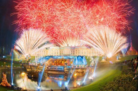 Meteor in Peterhof Brunnen in dem Ferien Schließen 2019
